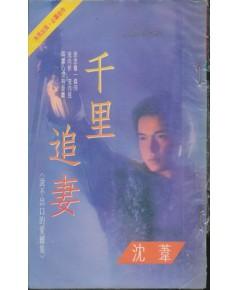 หนังสือภาษาจีน