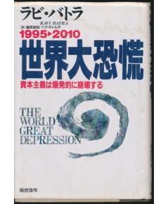 หนังสือภาษาญี่ปุ่น