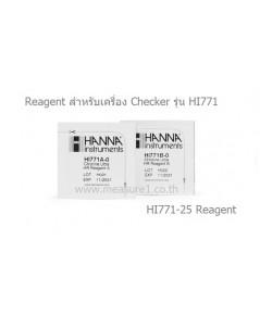 รีเอเจนต์สำหรับวัดคลอรีนช่วงสูง (HC Reagent) สำหรับ Chlorine Ultra High Range Checker) รุ่น HI771-25