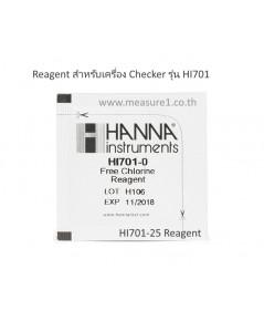 รีเอเจนต์สำหรับวัดคลอรีน ของเครื่อง Free Chlorine Colorimeter – Checker รุ่น HI701-25