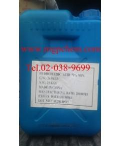 กรดกัดแก้ว Hydrofluoric acid