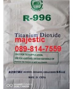 ไตตาเนี่ยม ไดอ๊อกไซด์, Titanium dioxide