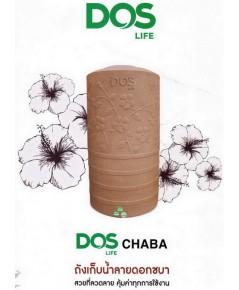 DOS Chaba Nano Pink Gold