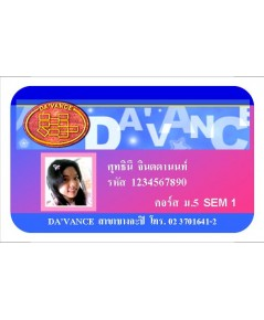 บัตรพลาสติก พีวีซี บัตรพนักงาน บัตรนักเรียน บัตรสมาชิก โทร.. 081 3745428 บัตรส่วนลด  ใบละ .19-35 บาท