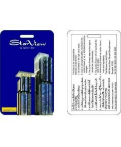 บัตรคีย์การ์ด STAR VIEW