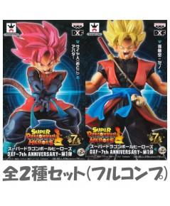 Super Dragon Ball Heroes DXF 7th ANNIVERSARY Vol.1