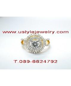 แหวนชูล้อมเพชรคุณวรพจน์
