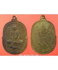 พระเครื่อง เหรียญพระครูสมุทรธรรมสุนทร หลวงพ่อสุด พิมพ์เสือหมอบ ปี 2519 เนื้อทองแดงกะไหล่ทอง