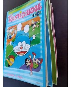 Doraemon Plus , โดราเอมอน Plus เล่มใหญ่