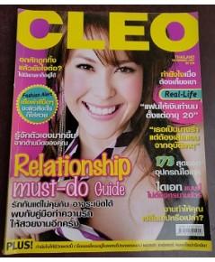CLEO นิตยสาร