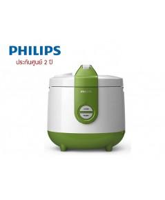 PHILIPS หม้อหุงข้าวอุ่นทิพย์ ความจุ 2.0 ลิตร รุ่น HD3119