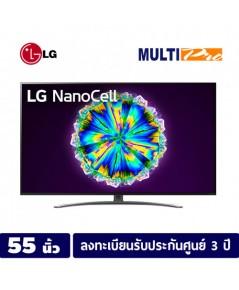 LG NanoCell 4K Smart TV ขนาด 55 นิ้ว รุ่น 55NANO86TNA  Dolby Vision & Atmos | LG ThinQ AI