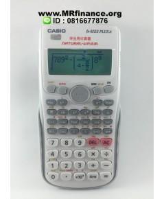 เครื่องคิดเลขวิทยาศาสตร์คาสิโอ Casio fx-82ES Plus A (WE)(White) สีขาวทูโทน ของใหม่ ของแท้