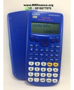 เครื่องคิดเลขวิทยาศาสตร์คาสิโอ Casio-fx-82ES Plus A (BU) สีฟ้าเข้ม ของใหม่ ของแท้
