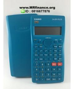 เครื่องคิดเลขวิทยาศาสตร์คาสิโอ Casio fx-220 Plus ของใหม่ ของแท้