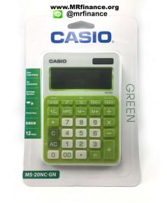 เครื่องคิดเลขตั้งโต๊ะ Casio MS-20NC GN (สีเขียวอ่อน) ของใหม่ ของแท้