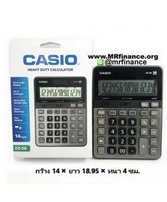 เครื่องคิดเลขตั้งโต๊ะคาสิโอ Casio DS-3B ของใหม่ ของแท้