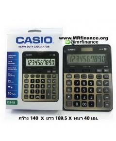 เครื่องคิดเลขตั้งโต๊ะคาสิโอ Casio DS-1B GD ของใหม่ ของแท้
