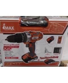 สว่านกระแทก ไร้สาย 24v IMCD24-2 IMAX
