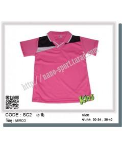 ชื่อสินค้า : SC2  (เด็ก/ผู้ใหญ่)