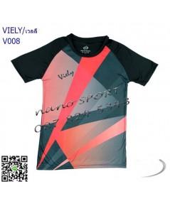 ชื่อสินค้า : เวลลี่ย์ / VIBLY