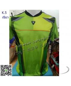 ชื่อสินค้า : CAPPUCCINO K5  /  คาปูชิโน K5