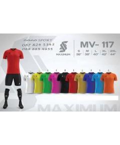 ชื่อสินค้า : MAXIMUM MV117 / แม็กซินั่ม MV117