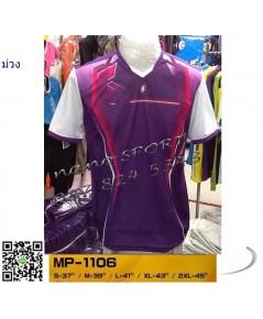 ชื่อสินค้า : MP-1106 /  MAXIMUM