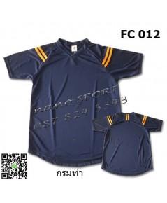 ขื่อสินค้า : FC 012