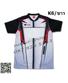 ชื่อสินค้า : CAPPUCCION / K6