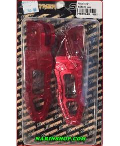 พักเท้าหน้า MSX อลูมิเนียม มีสีแดง งาน SPYKER