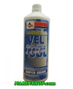น้ำยาหล่อเย็นหม้อน้ำ VELOIL HI-TECH VEL COOL