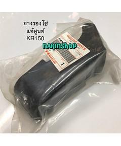 ยางรองโซ่ แท้ศูนย์ KR150