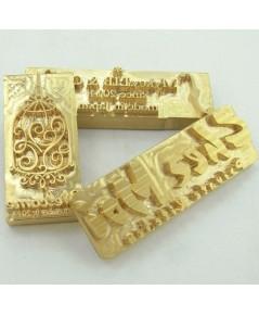 แม่พิมพ์ทองเหลืองฮอตแสตมป์