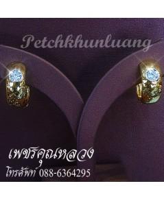 ต่างหูเพชร..แหวนหมั้น..แหวนแต่งงาน..ของขวัญ..ของฝาก..เพชรคัดน้ำงามเล่นไฟดีสุดสุดค่ะ**