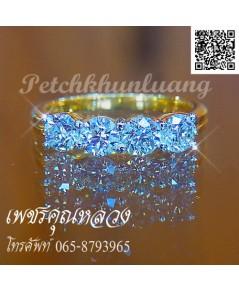 แหวนเพชรแถว ..ของขวัญ..ของฝาก..เพชรคัดน้ำงามเล่นไฟดีสุดสุดค่ะ**