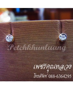 ต่างหูเพชรเม็ดเดียว..แหวนหมั้น..แหวนแต่งงาน..ของขวัญ..ของฝาก..เพชรคัดน้ำงามเล่นไฟดีสุดสุดค่ะ**