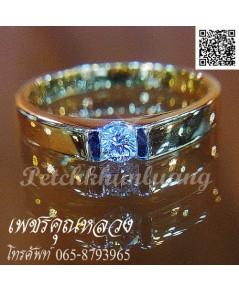 แหวนเพชรเม็ดเดียวฝังหนีบ สำหรับท่านที่ไม่ชอบใส่เพชรชูมาก ใส่ได้ทั้งคุณผู้หญิงและคุณผู้ชายค่ะ .. แหวน