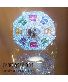 แหวนพลอย...ของขวัญ..ของฝาก..เพชรคัดน้ำงามเล่นไฟดีสุดสุดค่ะ**รับประกันจากผู้ผลิตโดยตรง