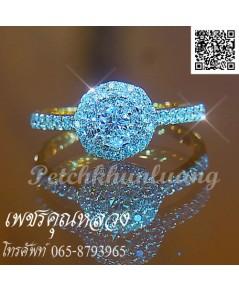 แหวนเพชรชู ..แหวนหมั้น..แหวนแต่งงาน..เพชรคัดน้ำงามเล่นไฟดีสุดสุดค่ะ**