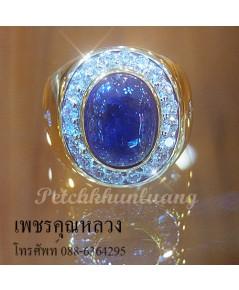 แหวนยี่หล่า,แหวนยี่หล่าล้อมเพชร,เพชรเพชรคัดสวย ขาวน้ำ 98 ความสะอาด VVS จากเราผู้ผลิตโดยตรง