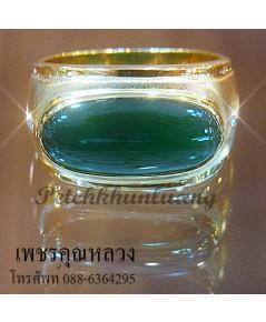 แหวนหยก,แหวนหยกประดับเพชร,เพชรเพชรคัดสวย ขาวน้ำ 98 ความสะอาด VVS ราคาโรงงาน จากเราผู้ผลิตโดยตรง