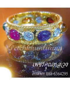 แหวนนพเก้าประดับเพชร..แหวนหมั้น..แหวนแต่งงาน..ของขวัญ..ของฝาก..เพชรคัดน้ำงามเล่นไฟดีสุดสุดค่ะ**