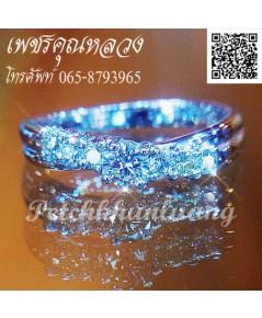 แหวนชูตัวเรือนทองคำขาว .. แหวนเพชรชูตัวเรือนทองคำขาว .. แหวนหมั้น .. แหวนแต่งงาน
