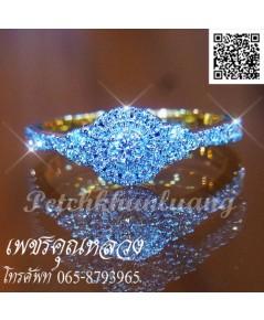 แหวนเพชรชูล้อมเพชร เสริมเพชรบ่าข้าง..แหวนหมั้น..แหวนแต่งงาน