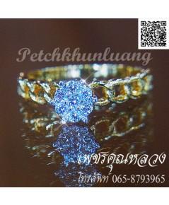 แหวนเพชรชูฝังกระจุก ..แหวนหมั้น..แหวนแต่งงาน..เพชรคัดน้ำงามเล่นไฟดีสุดสุดค่ะ**
