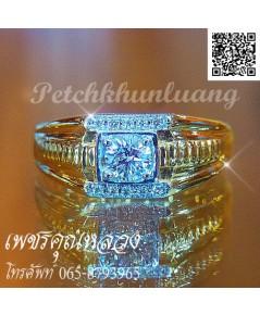 แหวนเพชรชาย..แหวนหมั้น..แหวนแต่งงาน..ของขวัญ..ของฝาก..เพชรคัดน้ำงามเล่นไฟดีสุดสุดค่ะ**