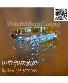 แหวนเพชรชู..แหวนหมั้น..แหวนแต่งงาน..เพชรคัดน้ำงามเล่นไฟดีสุดสุดค่ะ**