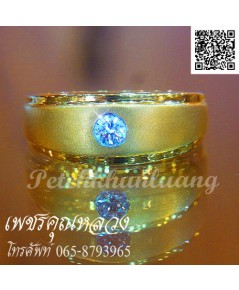 แหวนเพชรชาย..แหวนเพชรชายเม็ดเดียว..แหวนหมั้น..แหวนแต่งงาน..เพชรคัดน้ำงามเล่นไฟดีสุดสุดค่ะ**