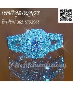 แหวนเพชรชู ตัวเรือนทองคำขาว.. แหวนหมั้น..แหวนแต่งงาน